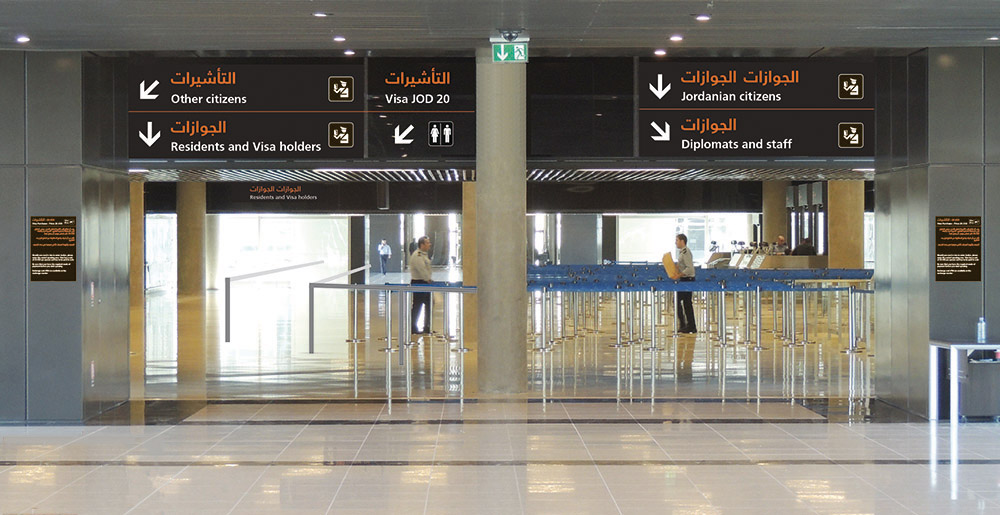 Directional signage at Queen Alia International Airport